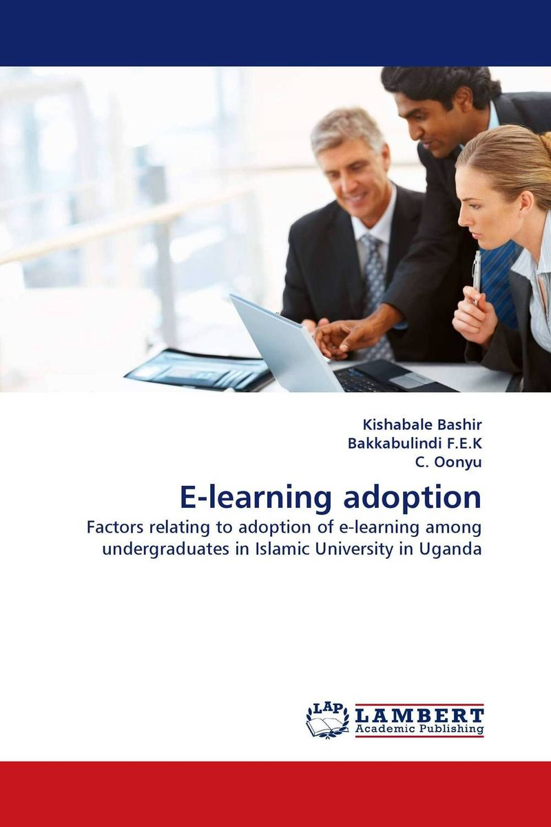 E-learning adoption learning resources набор пробей