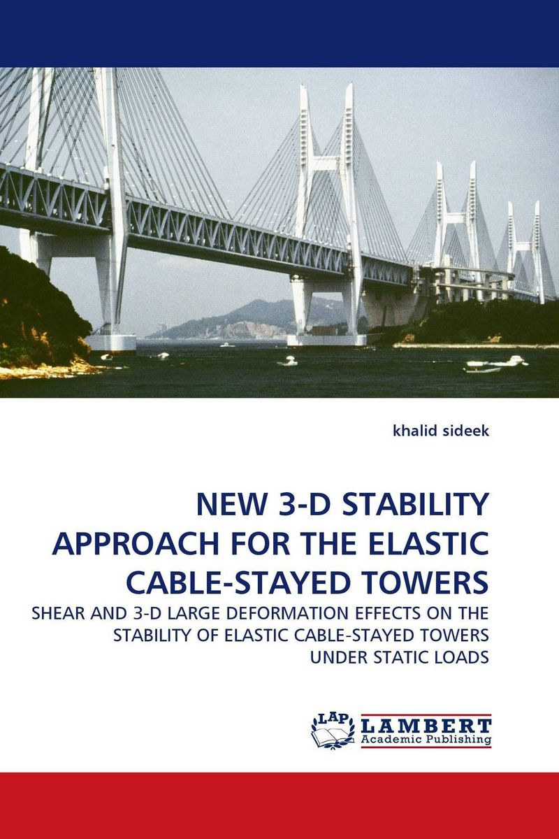 NEW 3-D STABILITY APPROACH FOR THE ELASTIC CABLE-STAYED TOWERS