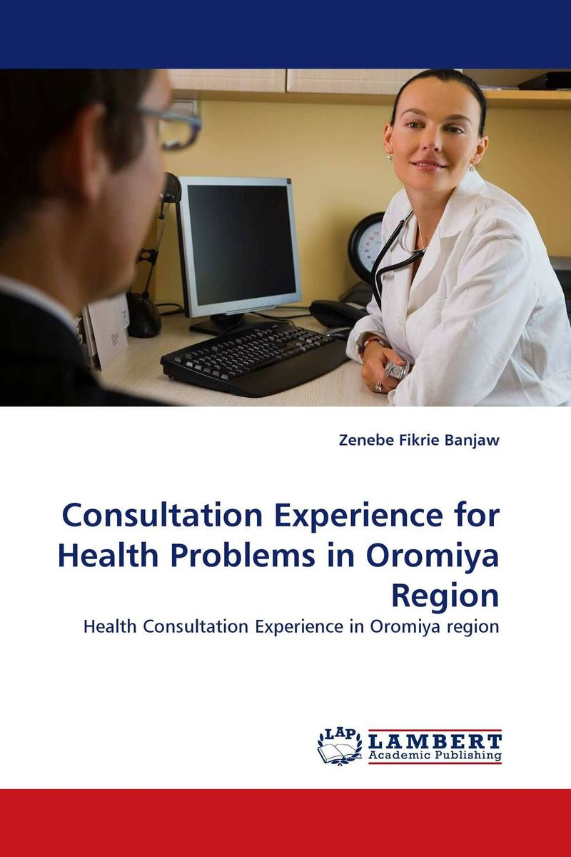 Consultation Experience for Health Problems in Oromiya Region psychiatric consultation in long term care