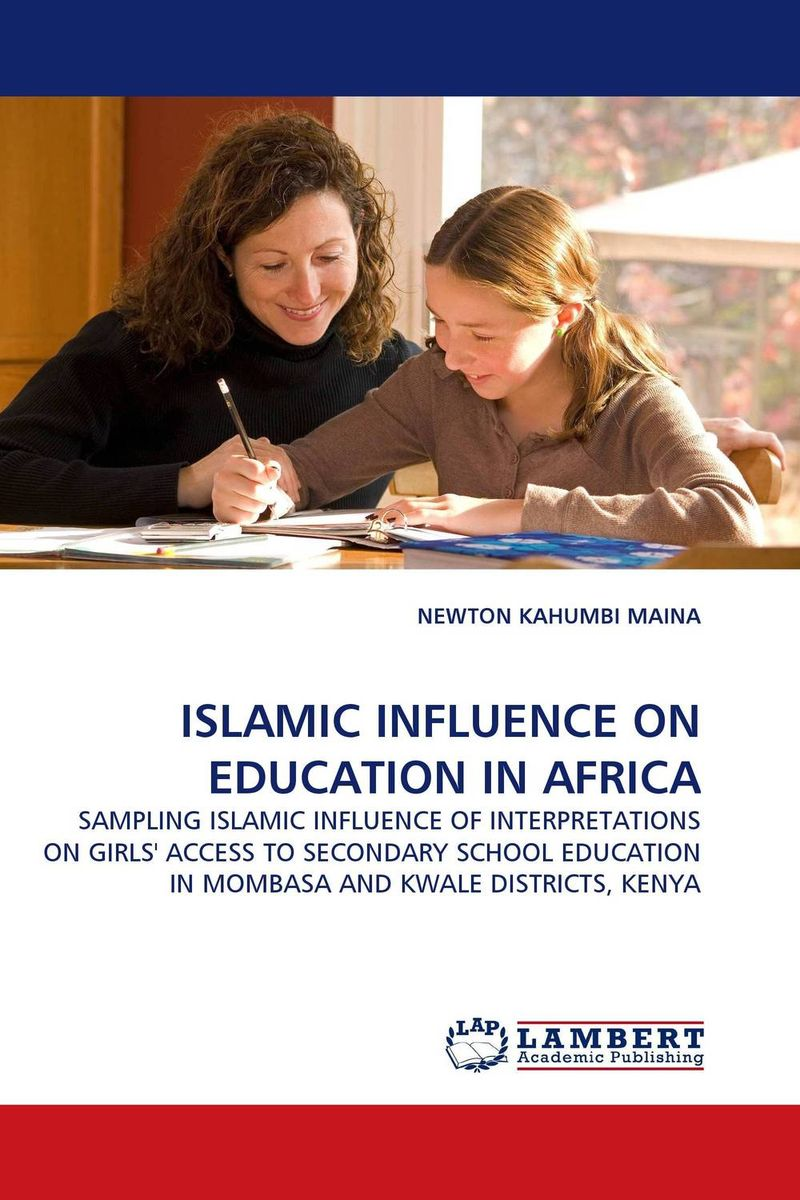 ISLAMIC INFLUENCE ON EDUCATION IN AFRICA islam between jihad and terrorism