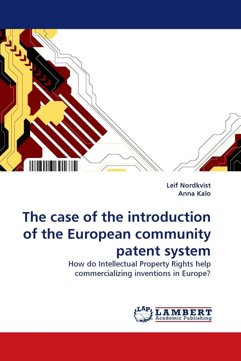The case of the introduction of the European community patent system granted одежда