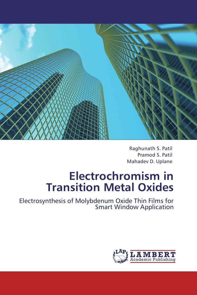 Electrochromism in Transition Metal Oxides girjesh singh v ganesan and s b shrivastava structural studies of nano crystalline metal oxide films