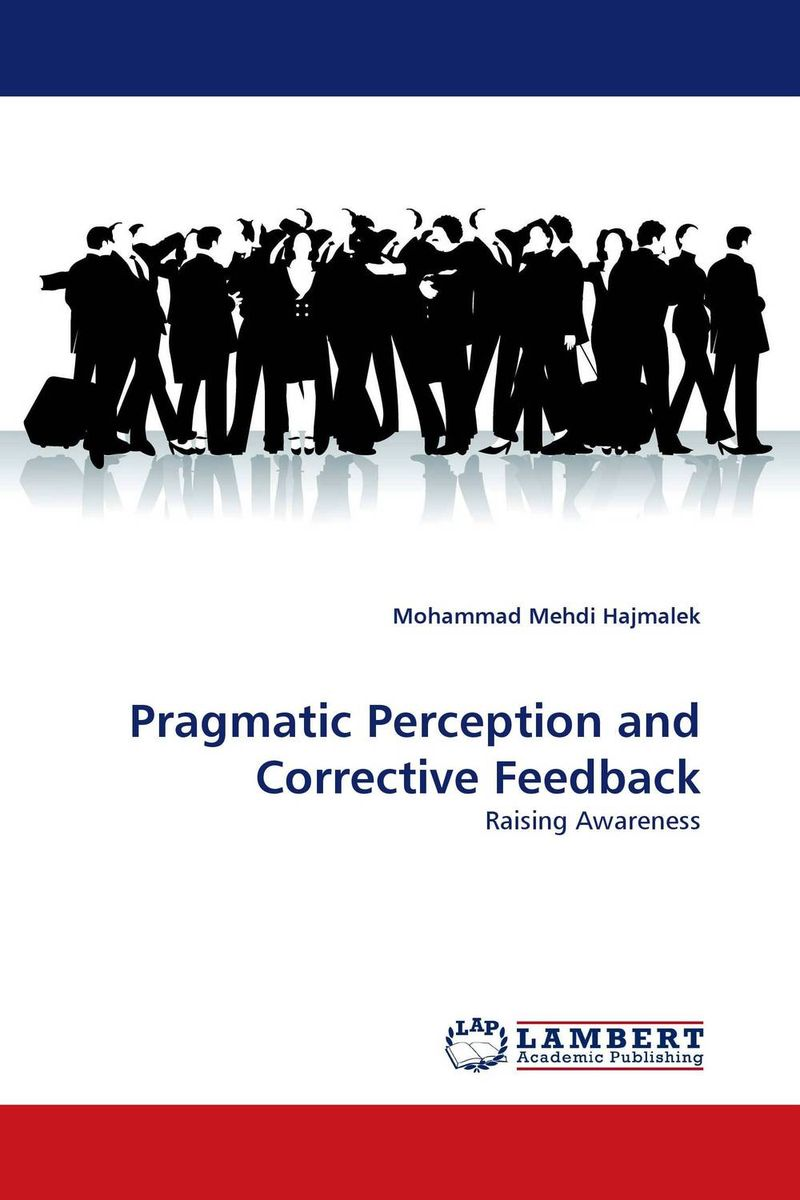 Pragmatic Perception and Corrective Feedback оборудование для мониторинга m square tpu