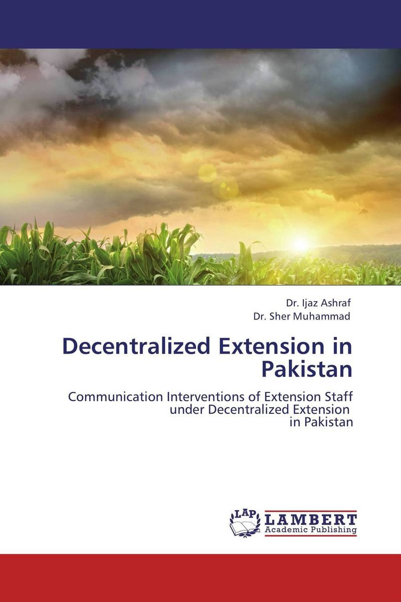 Decentralized Extension in Pakistan цена и фото