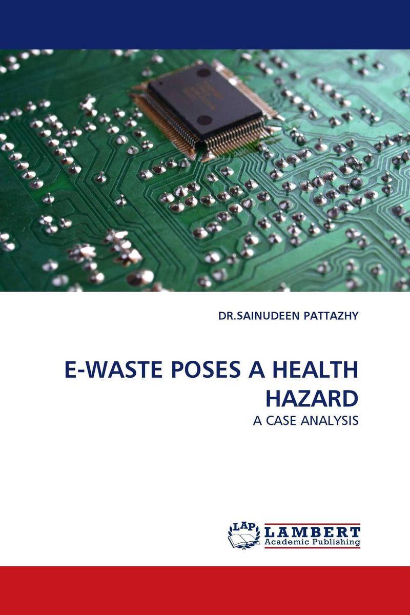 E-WASTE POSES A HEALTH HAZARD цена и фото