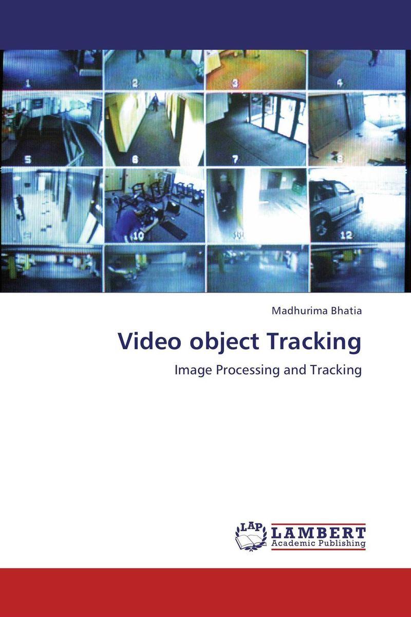 купить Video object Tracking недорого
