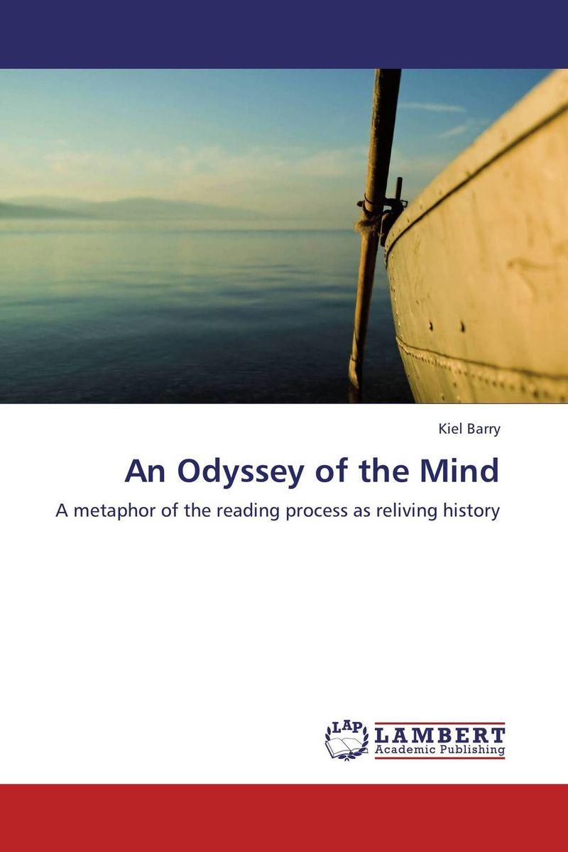 цена An Odyssey of the Mind онлайн в 2017 году