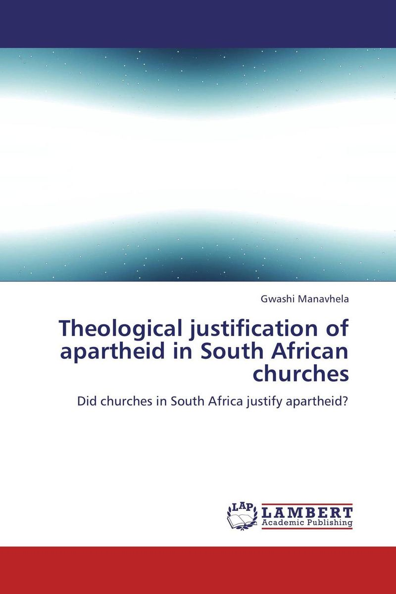 Theological justification of apartheid in South African churches пылесос с аквафильтром philips fc 8952 01