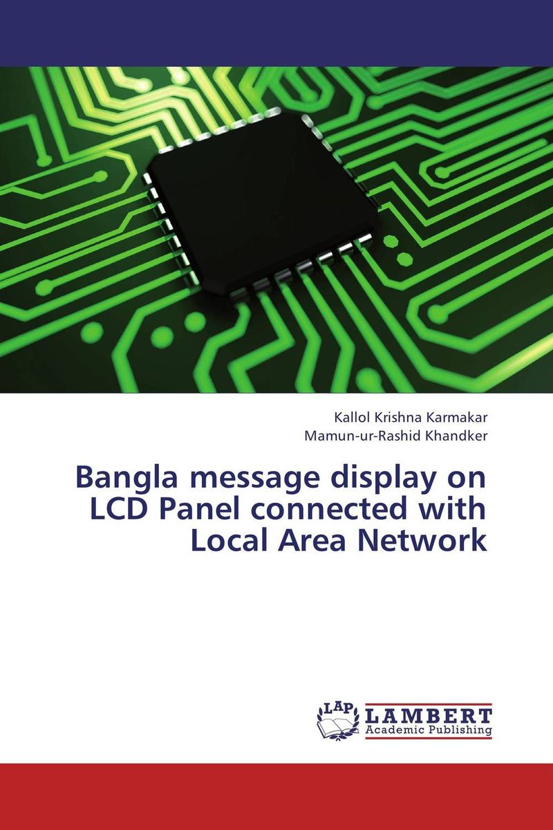 Фото Bangla message display on LCD Panel connected with Local Area Network