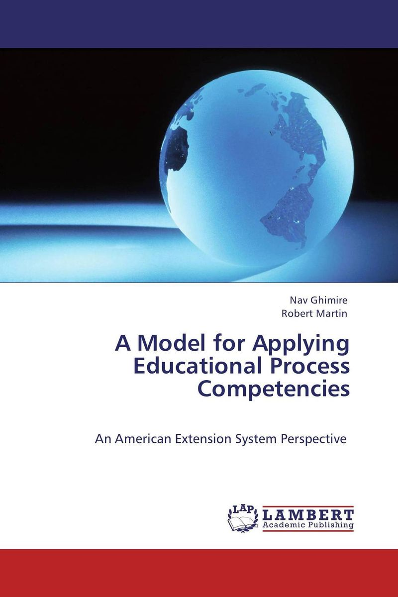 A Model for Applying Educational Process Competencies a study of educational implications of the quran