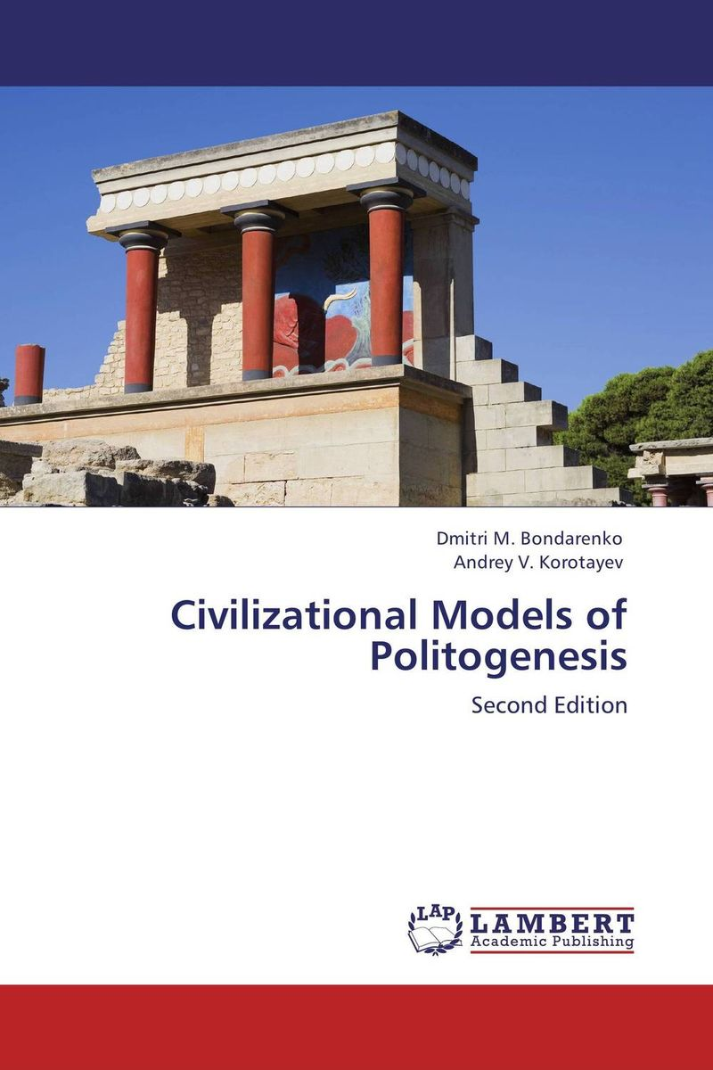 Civilizational Models of Politogenesis scientific and mythological ways of knowing in anthropology