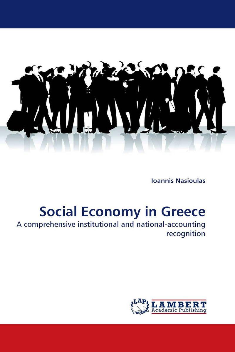 Social Economy in Greece