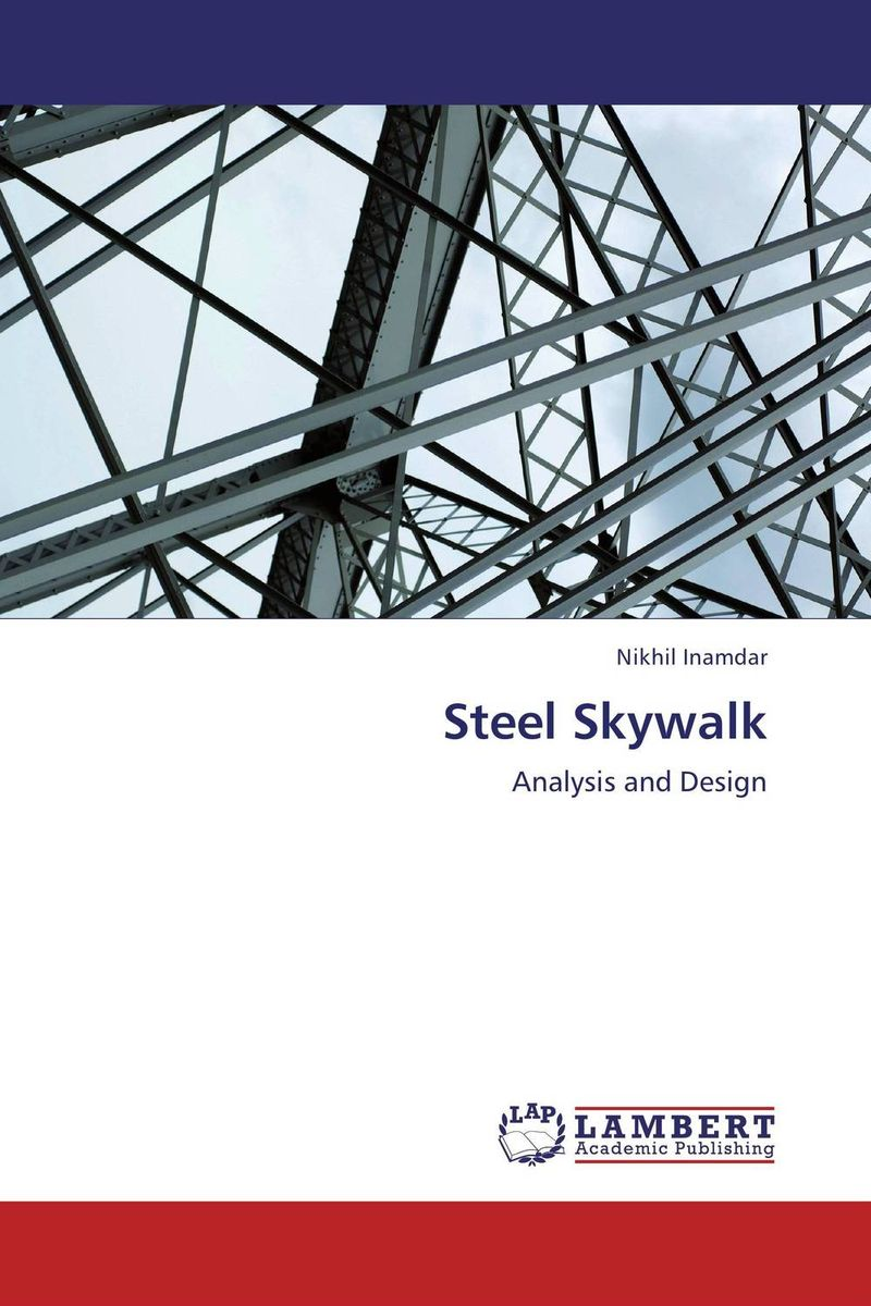 Steel Skywalk купить