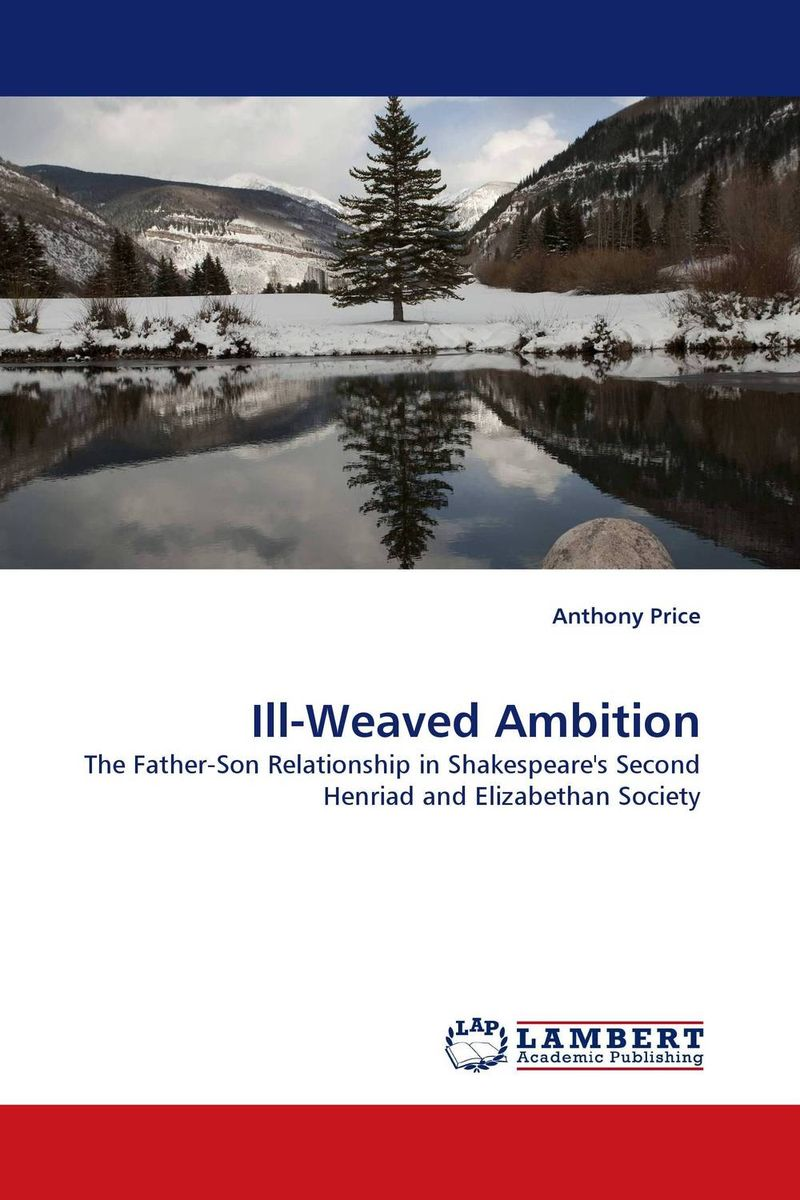 Ill-Weaved Ambition driven to distraction