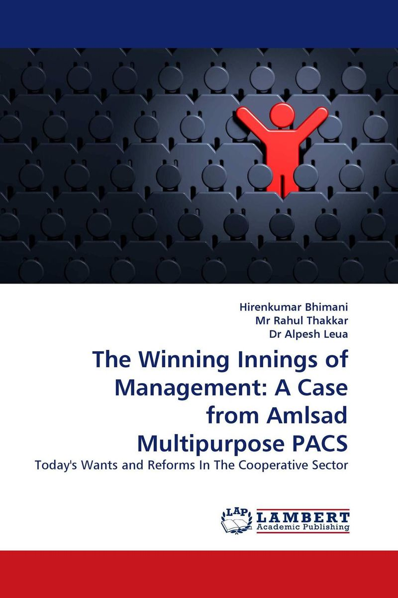 The Winning Innings of Management: A Case from Amlsad Multipurpose PACS a decision support tool for library book inventory management