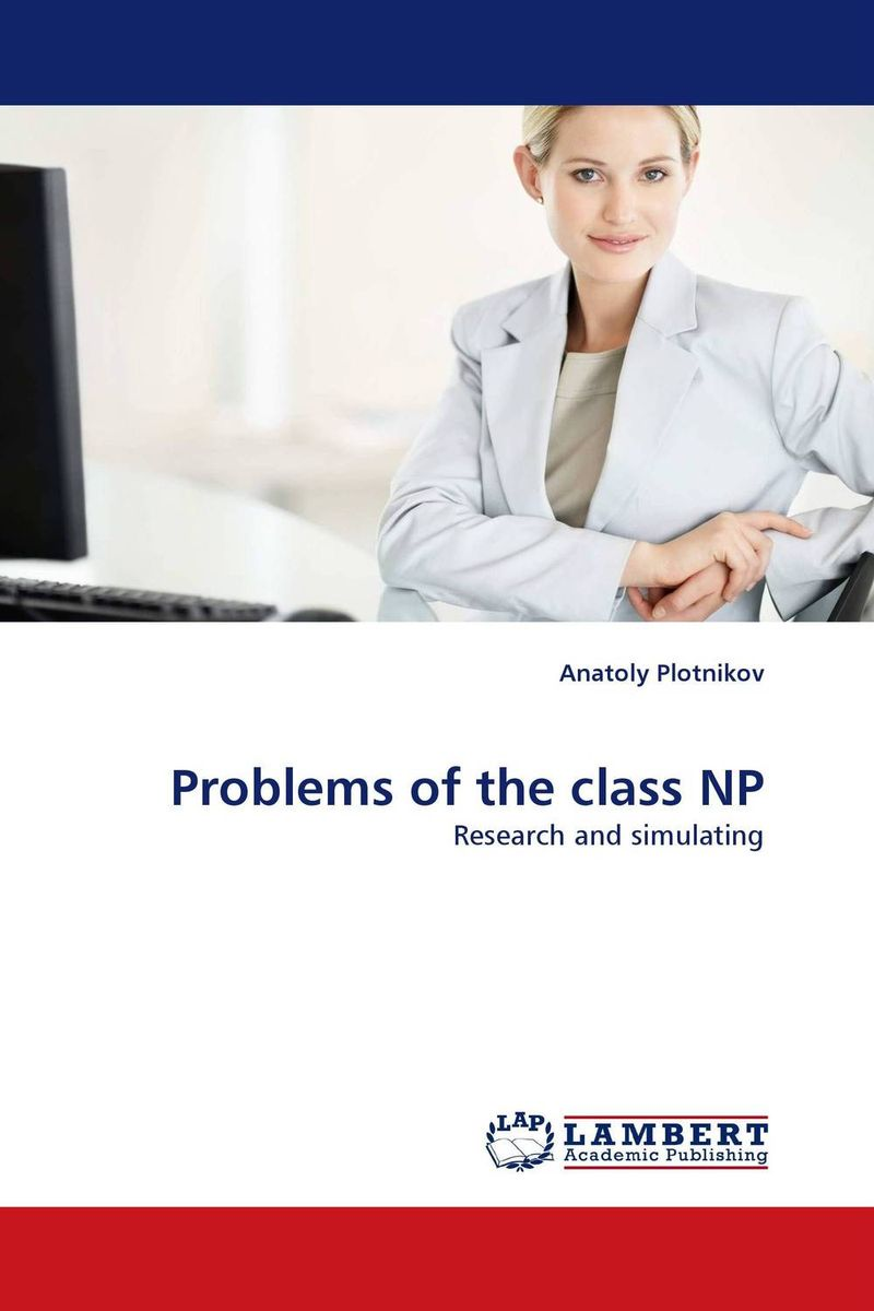 Problems of the class NP models for a class of sustainable supply chain routing problems