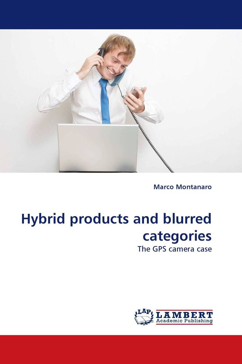цены Hybrid products and blurred categories