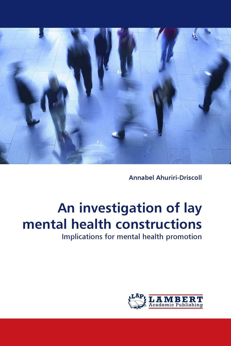 все цены на An investigation of lay mental health constructions