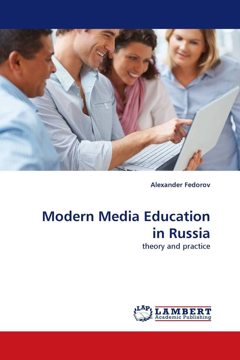 Modern Media Education in Russia system of education in nigeria