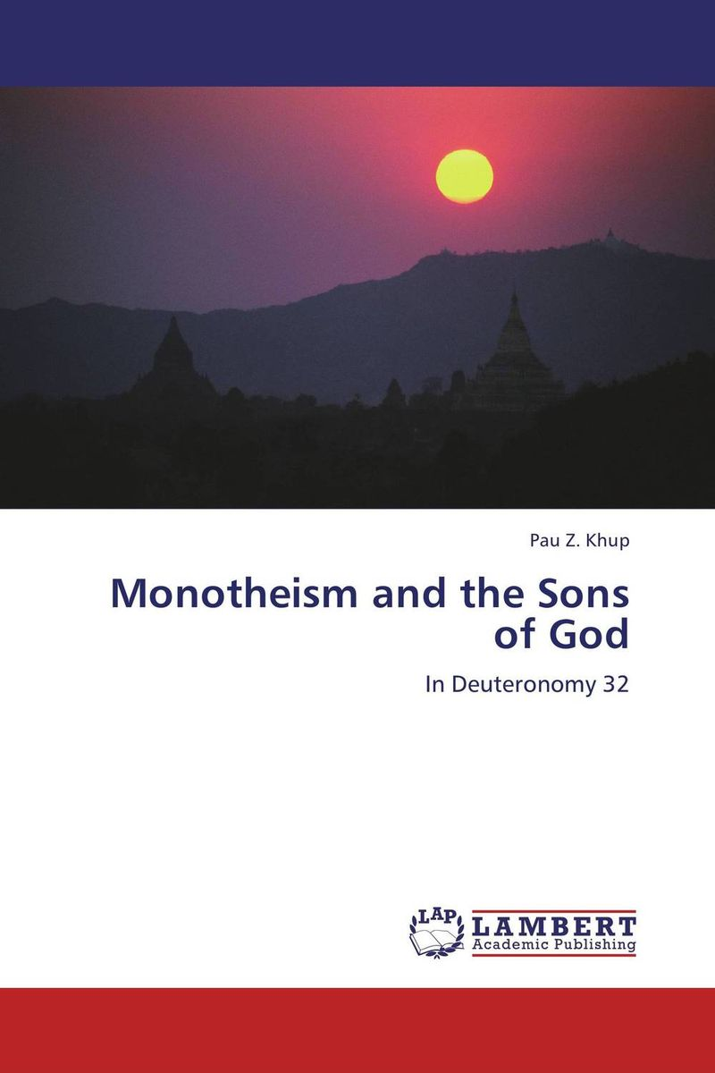 Monotheism and the Sons of God god of castanea henryi 100g 10