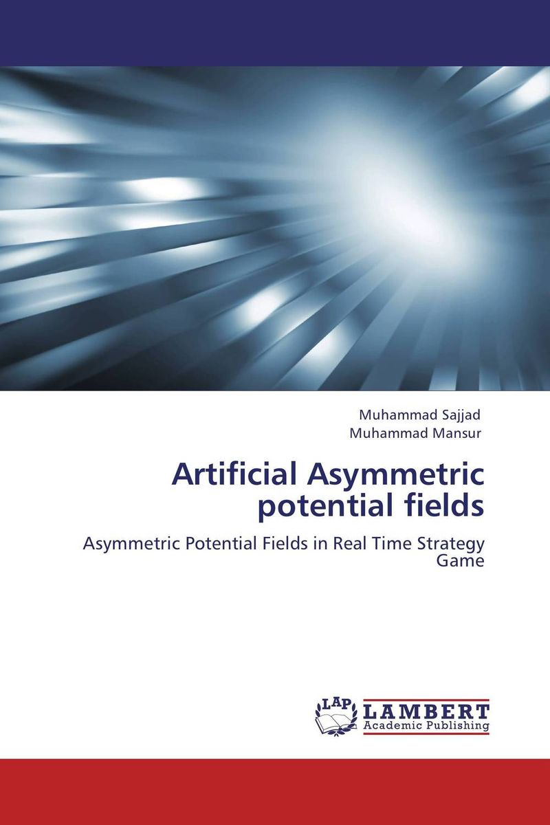 цены Artificial Asymmetric potential fields