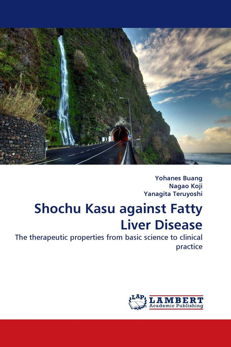 Shochu Kasu against Fatty Liver Disease уличный фонарь gigi bisso g250 fumagalli 1080941 page 7