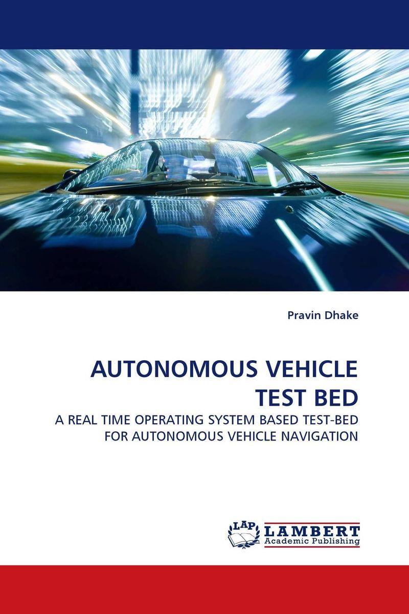 AUTONOMOUS VEHICLE TEST BED adaptive navigation and motion planning for autonomous mobile robots