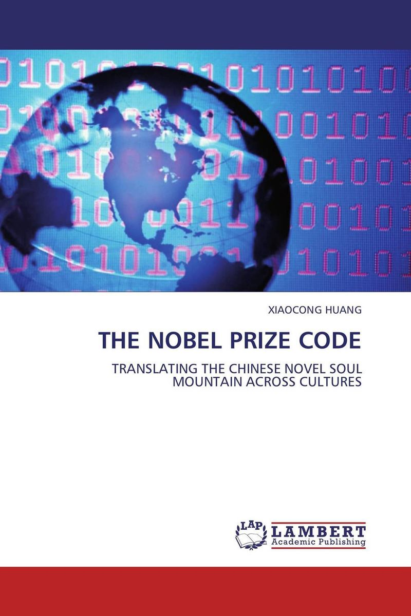 THE NOBEL PRIZE CODE the code of the riverside scene at qingming festival the scheme and murder hidden in the famous painting chinese edition