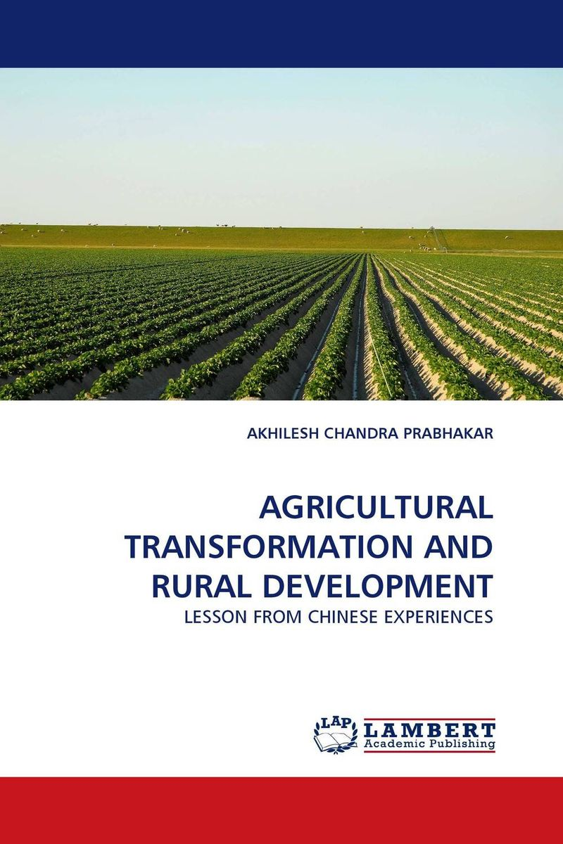 AGRICULTURAL TRANSFORMATION AND RURAL DEVELOPMENT кабель vga 3 0м aopen 2 фильтра acg341ad 3m