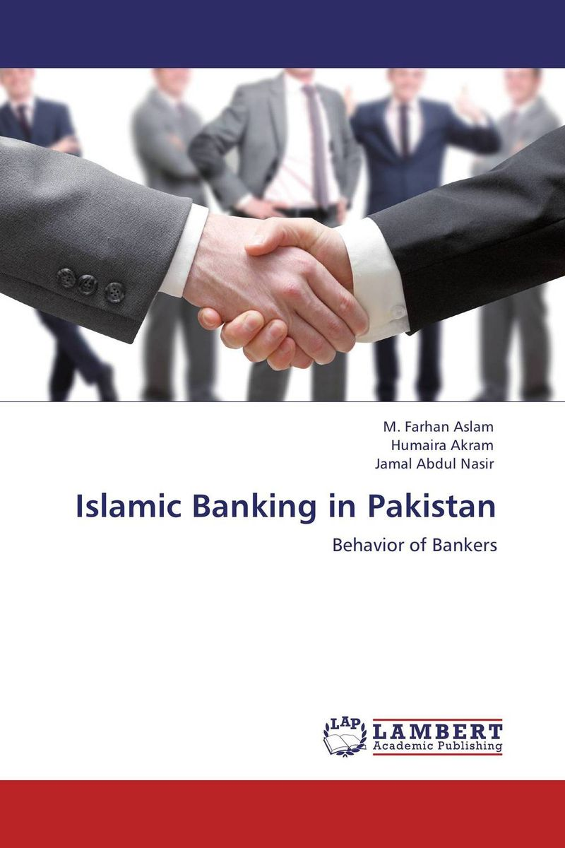 ISLAMIC BANKING IN PAKISTAN dr michael patrick amos a model of central bank and treasury behavior lectures