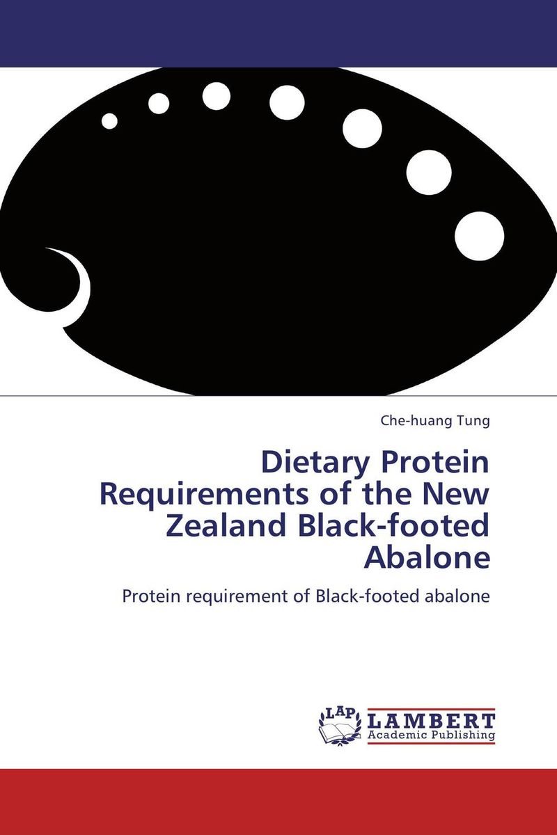 Dietary Protein Requirements of the New Zealand Black-footed Abalone косметические маски mediface маска a n s abalone protein mask