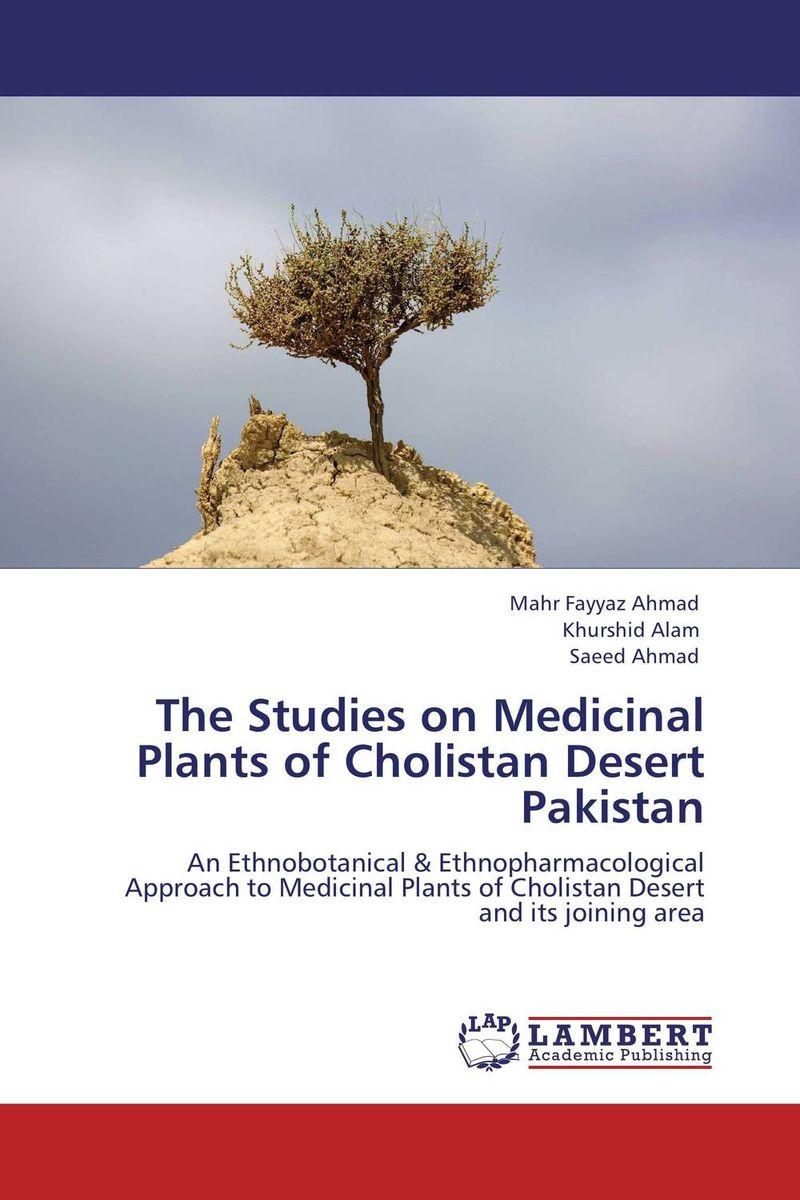 The Studies on Medicinal Plants of Cholistan Desert Pakistan desert and the blade