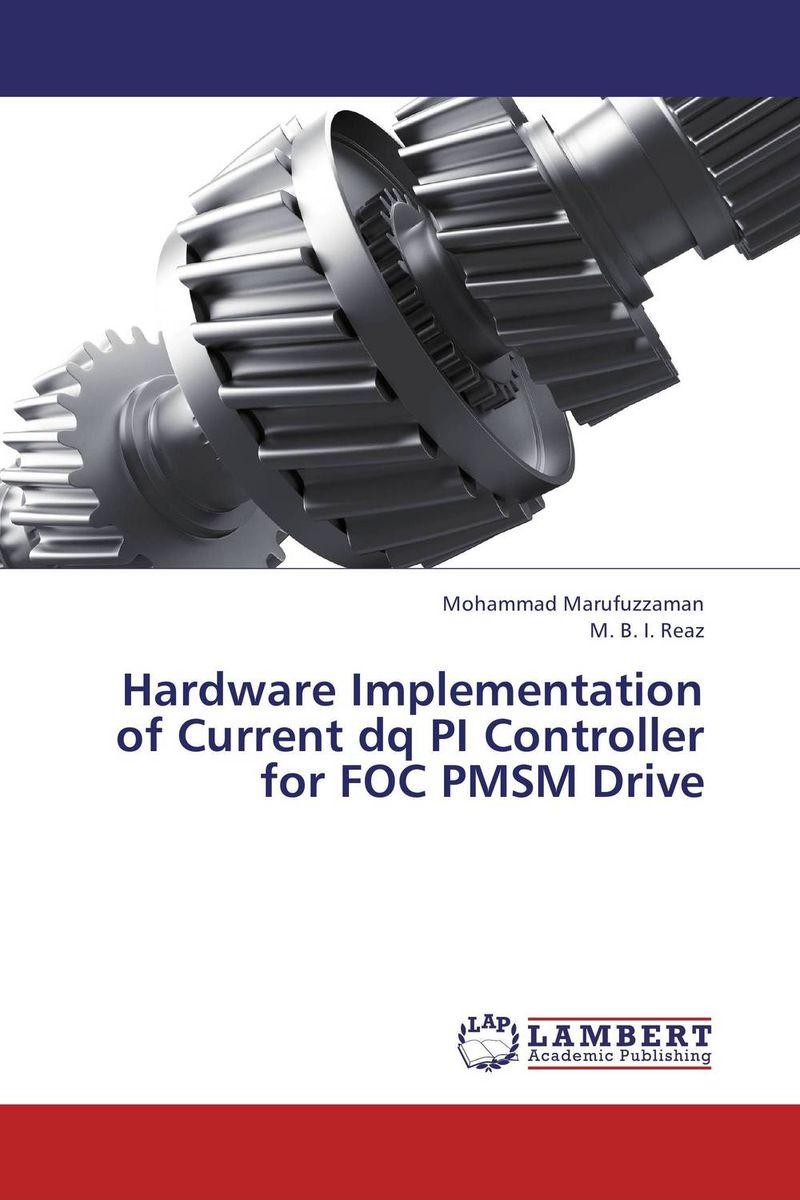 все цены на  Hardware Implementation of Current dq PI Controller for FOC PMSM Drive  онлайн