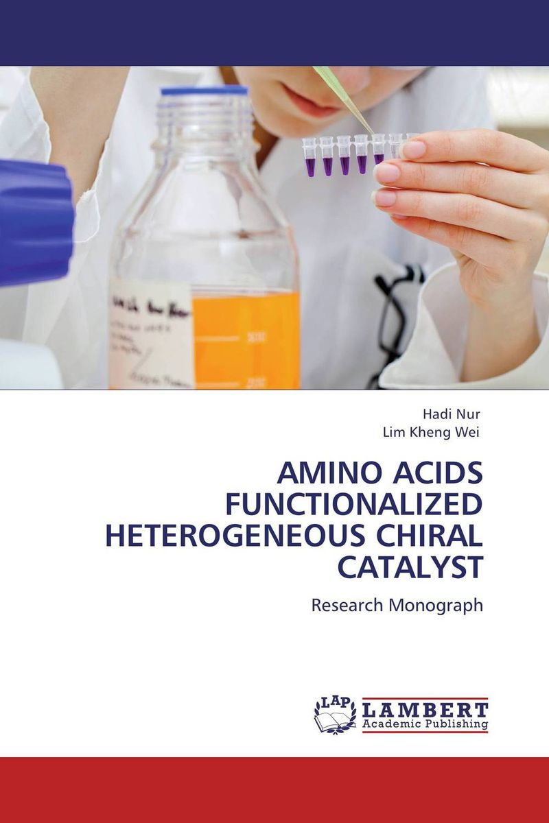 AMINO ACIDS FUNCTIONALIZED HETEROGENEOUS CHIRAL CATALYST урна such as cis 240l 100l