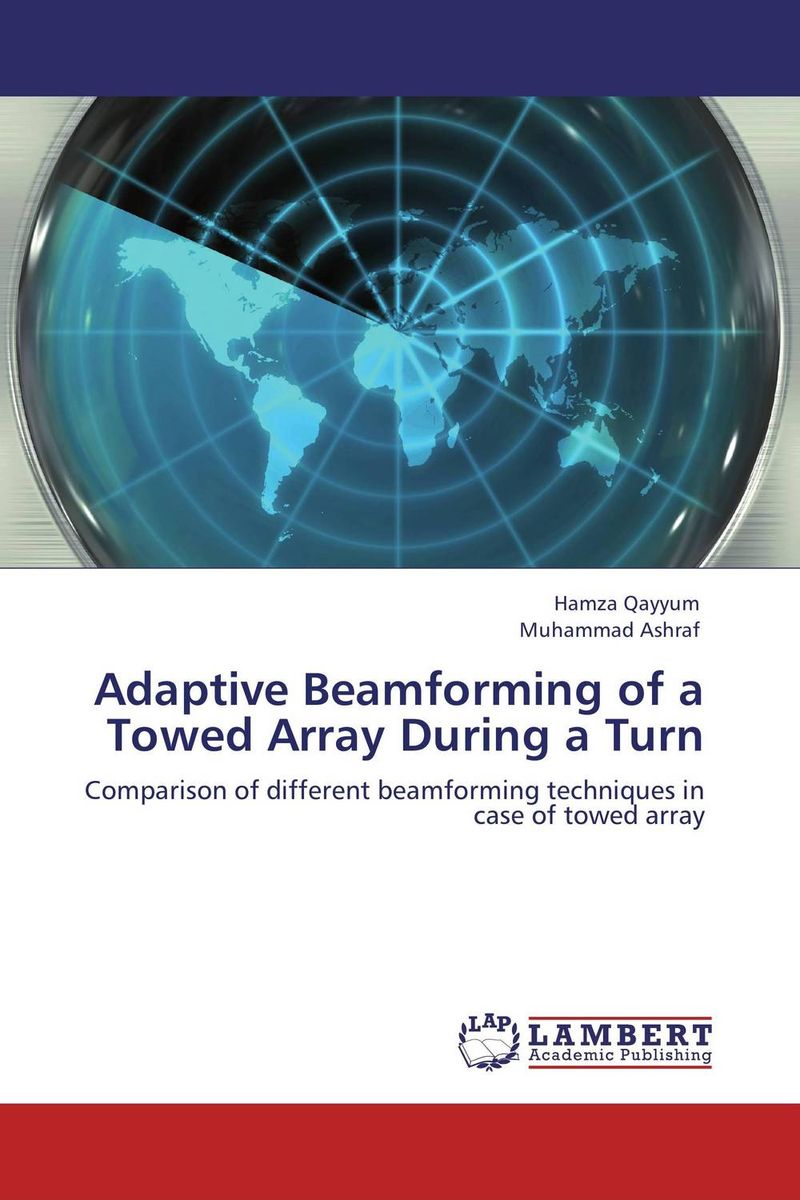 Adaptive Beamforming of a Towed Array During a Turn