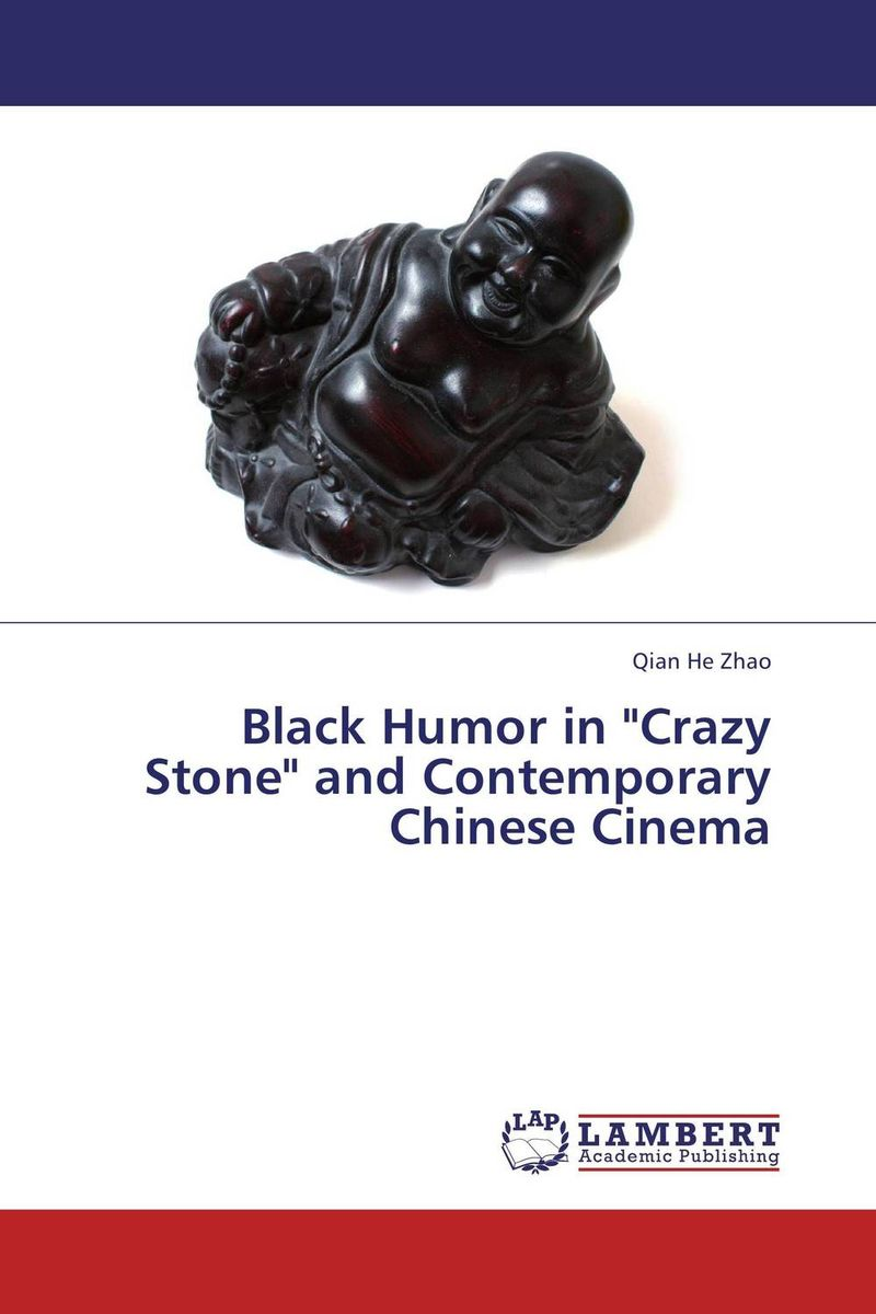 Black Humor in Crazy Stone and Contemporary Chinese Cinema flowers in the cloud watching the movie and learning chinese dvd