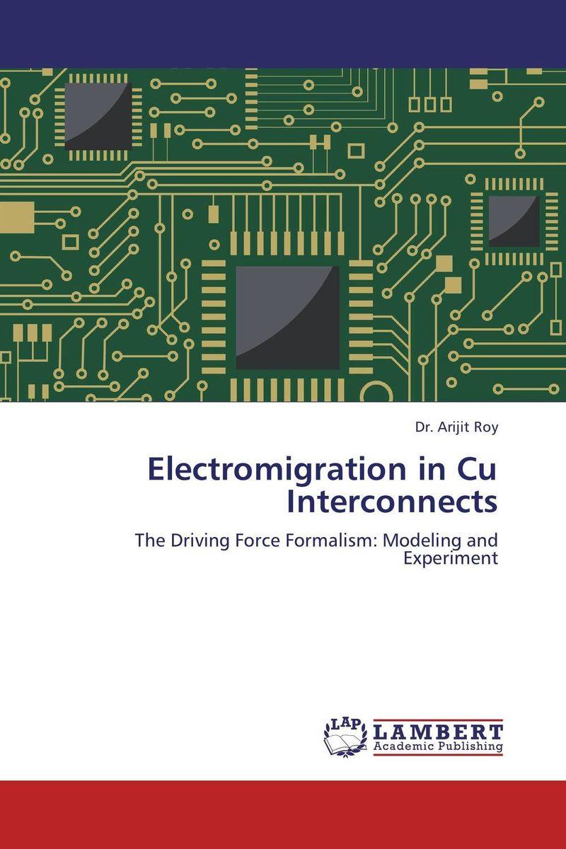 все цены на  Electromigration in Cu Interconnects  онлайн