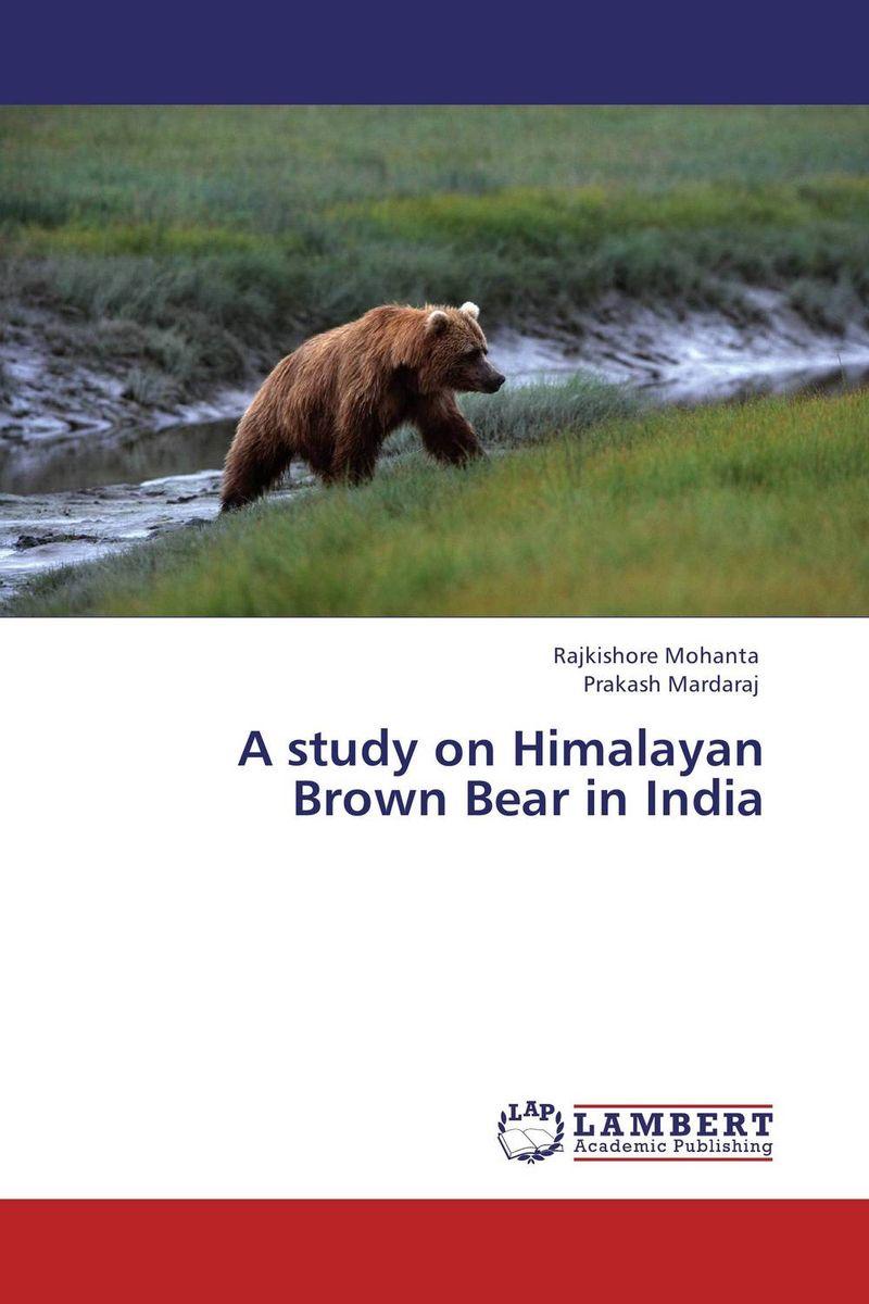 A study on Himalayan Brown Bear in India майка классическая printio sadhus of india
