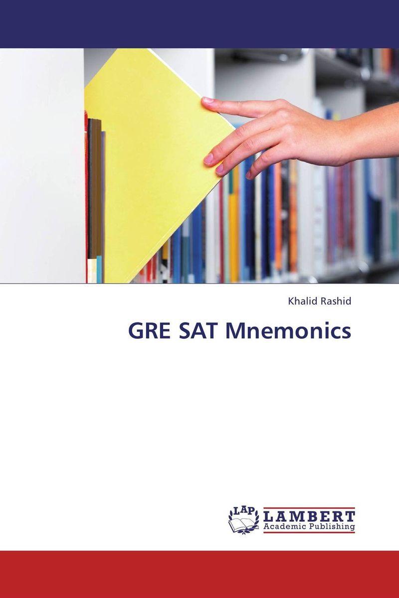 GRE SAT Mnemonics sat elite 1600 for the redesigned 2016 exam