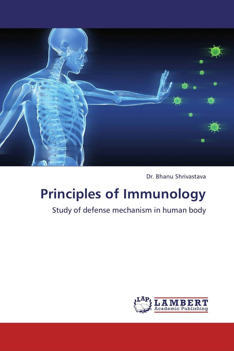 Principles of Immunology daily immune defense в москве