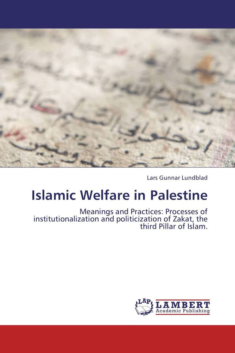 Islamic Welfare in Palestine eu committees