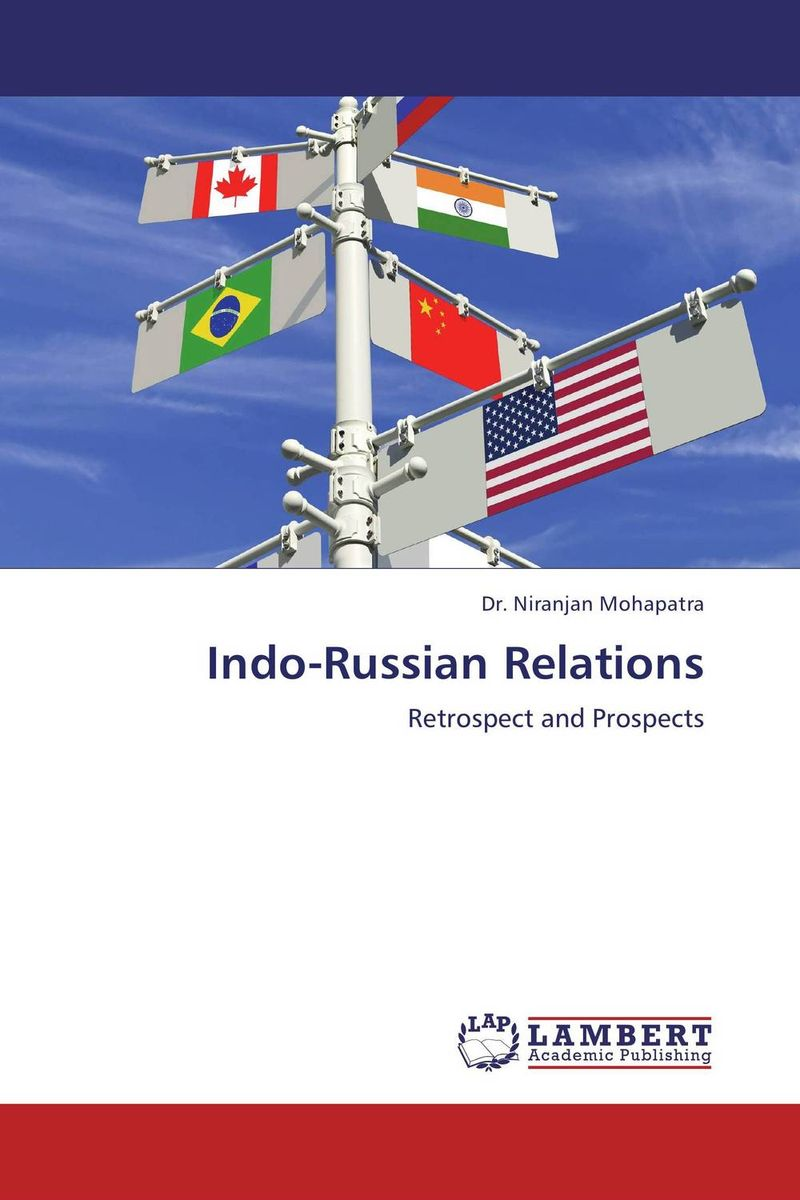 Indo-Russian Relations ty russian book with 2 cass
