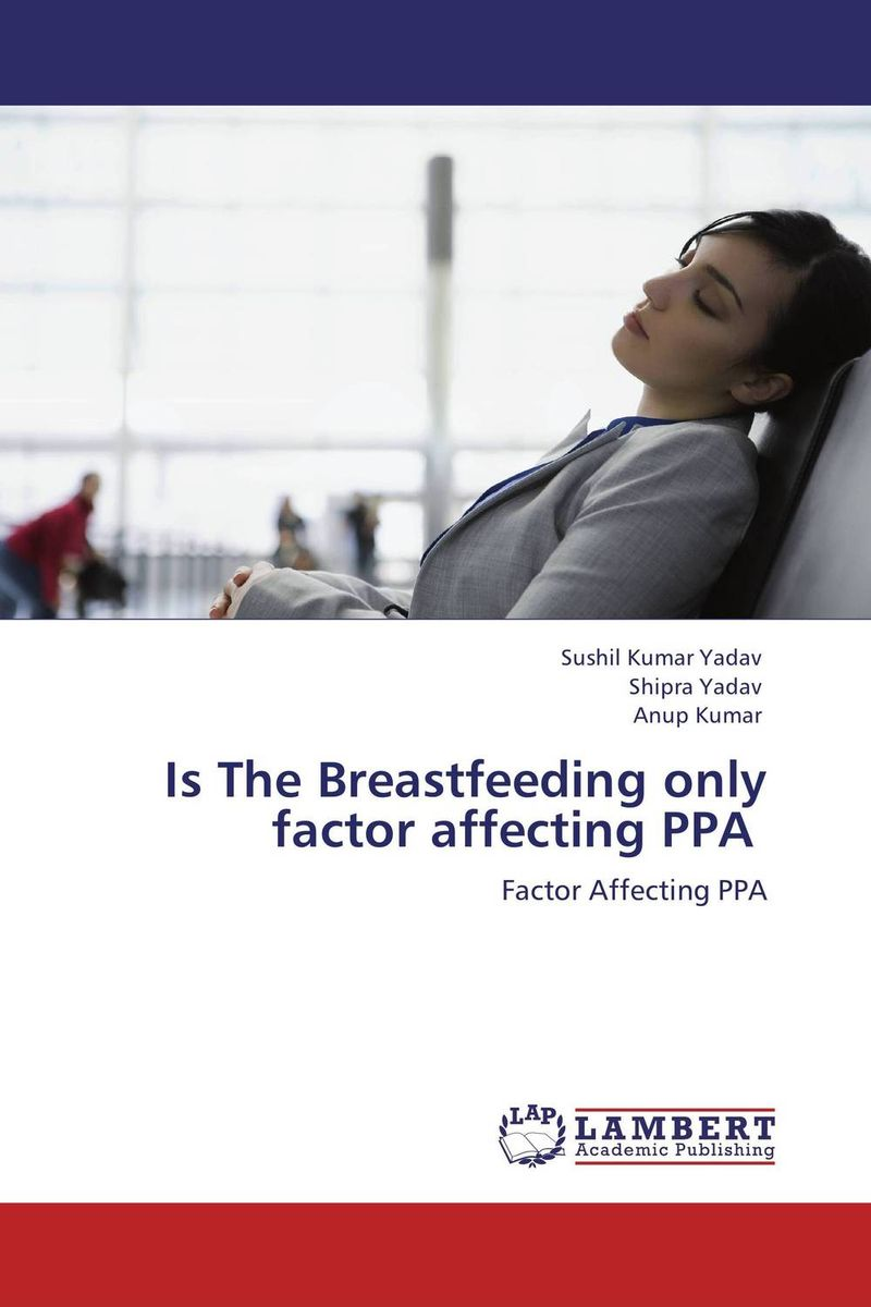 Is The Breastfeeding only  factor affecting PPA футболка для беременных there is only a good mother 00031 2015