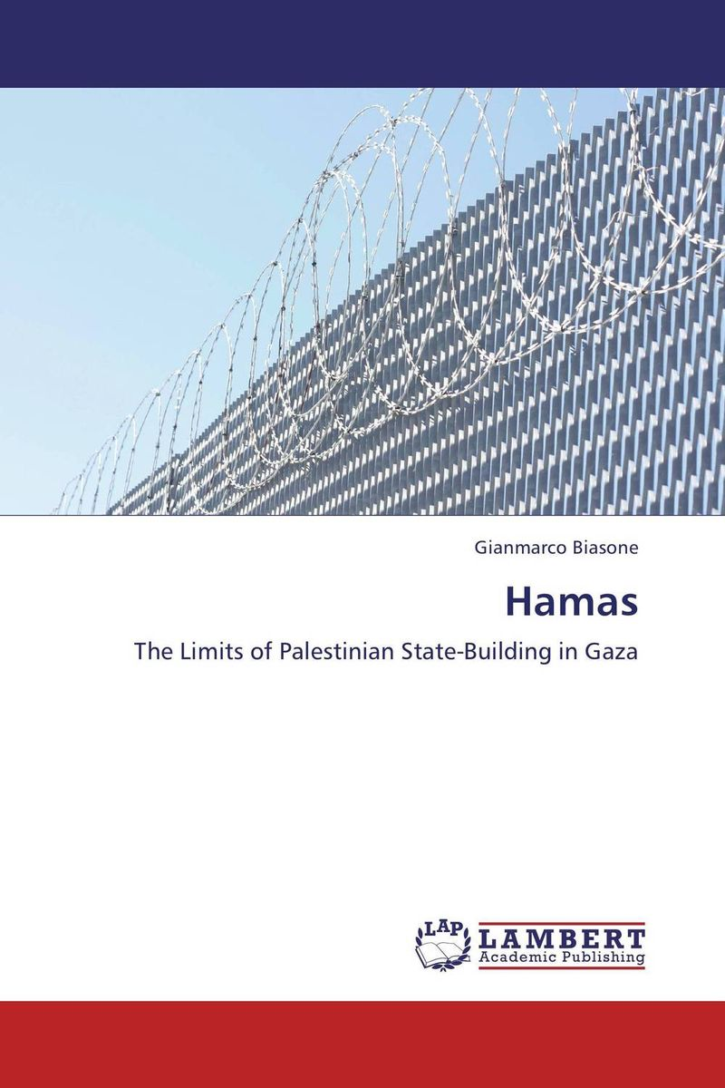 Hamas dimensions of state building