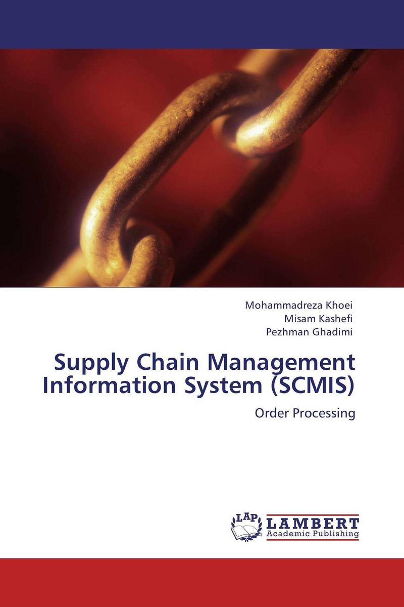 Supply Chain Management Information System (SCMIS) dairy supply chain management