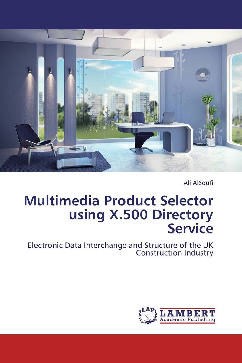 Multimedia Product Selector using X.500 Directory Service compiler construction