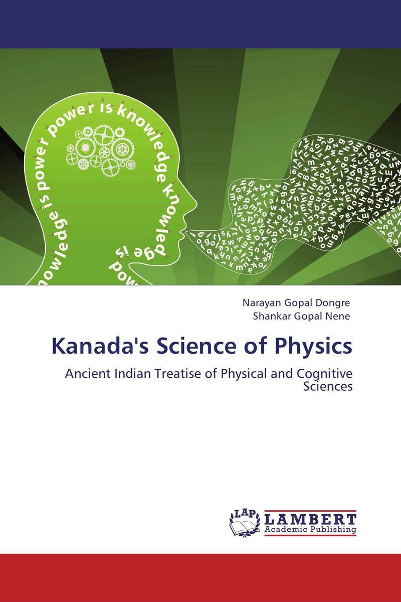 Kanada's Science of Physics fundamentals of physics extended 9th edition international student version with wileyplus set