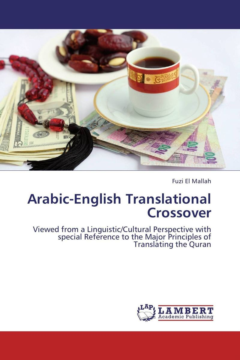 Arabic-English Translational Crossover