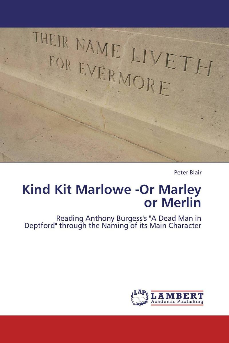 все цены на Kind Kit Marlowe -Or Marley or Merlin