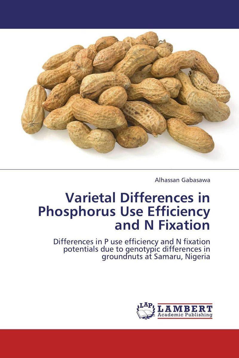 Varietal Differences in Phosphorus Use Efficiency and N Fixation ошо неутолимая жажда познания нирвана комплект из 2 книг